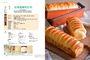 大師解構再升級!77款網路人氣、名店經典麵包全書:解構業界網路、名店人氣麵包配方!大師愛用品牌、麵粉配比全揭露,讓麵包更美味、更好操作!