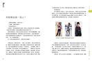 漢娜女子力 陪你增肌減脂、健身又健心!:改造體態、體脂下修的飲食概念 X 21天高效能徒手運動課表,邊吃邊動邊瘦!