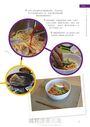 敬!我們的美味人生:貴婦奈奈×創意料理主廚,從12個精采人生慢燉出的暖心料理