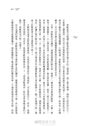 幻紙魔法師3:與愛締約(含:戀書幻紙魔法袋,守護珍藏三書)