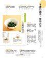 新手下廚的第一本書從涼拌豆腐開始!按部就班學作菜