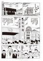 赤腳阿元(1-5集)