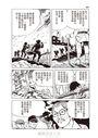 赤腳阿元(6-10集)