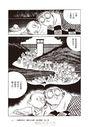 愛藏版  漫畫昭和史1-2