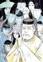 漫畫今昔物語:水木茂的平安朝綺情異聞錄