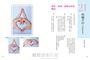 圖解手印療法:平衡體內5元素,你的手指就是自己最強的健康調節器