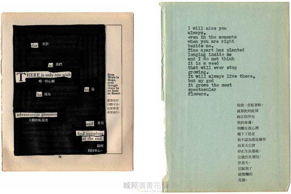 追逐光的男人和他的打字機