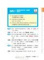 只要10小時,完全搞懂英語介系詞(附CD):免背免猜,一本讓你讀得下去,不僅知道怎麼用,更知道為什麼這樣用的介系詞寶典