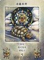 醫藥輪之聖靈冥想卡:來自北美印第安的聖靈力量,以四方守護者、12月能量之石,透過40張牌卡,帶來指引、療癒及啟發,發掘靈性的無窮潛能