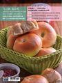阿芳老師手做美食全紀錄:媽媽的早餐店