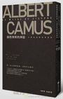 薛西弗斯的神話:卡繆的荒謬哲學
