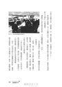 為什麼日本樂天員工都說英語?(改版):樂天集團以英語化邁向國際化KNOW-HOW全公開