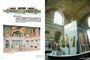 巴黎變奏曲:地鐵慢遊穿梭法國古今2100年(圖文版)