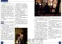 新世紀福爾摩斯檔案簿