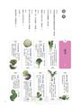 地球上最健康的150種食材