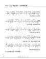 圖解編曲入門:掌握節拍、樂句、合奏3大要訣,單調旋律立即華麗變身,有型有款!