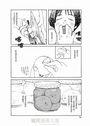 小森食光2(電影《小森食光》原著作品)