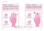 手指占卜:一把尺+五根手指,看出你的真本性!