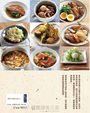 雪平鍋無油料理:從煮物到甜點,一鍋搞定77道日本道地美食
