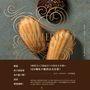 百變瑪德蓮:輕鬆烤出125道優雅法式貝殼點心!1種模具+5個祕訣+8個基本步驟=125種吃不膩的驚喜!