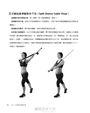 女力!從零開始重量訓練:4大類肌力訓練X9 階段週期計畫,專業教練這麼做、基礎健身到職業選手都在練的女性專屬力量訓練攻略【隨書附贈30堂女力養成訓練手冊】