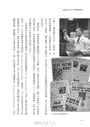 瑪莉博士的地下醫學實驗室:從女醫師的謀殺疑雲,揭開美國的祕密生化武器實驗、世界級疫苗危機及甘迺迪暗殺案的真相