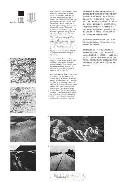 本質:超越時代的字體排印學巨匠,1950年代的四堂課