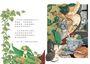 巨人和春天(二十周年慶祝版)