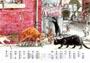 貓鼠奇兵:24小時環遊世界