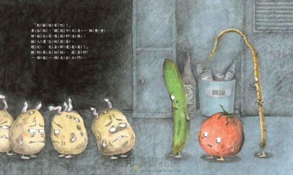 蔬菜逃家了