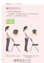 完全解析泌尿道診治照護全書