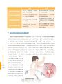 圖解肺癌診治照護全書