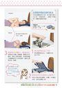 消除疼痛不適的頸部肌力訓練:一天從10秒開始!每天24小時讓脖子放鬆不緊繃