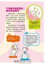 晚上喝蔬果汁 腸保健康:自律神經&腸道名醫小林弘幸的健康蔬果配方