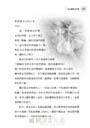 花仙療癒占卜卡