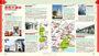 新加坡地鐵地圖快易通
