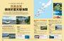 沖繩地圖隨身GO