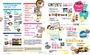 沖繩 地球步方MOOK 2017-18最新版