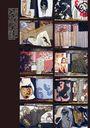 決戰時尚設計伸展臺:全球時尚產業的靈感工場(首批限量裸背膠裝)