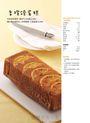 愛上小烤箱:家用小烤箱讓你家廚房變成麵包店!餅乾、司康、蛋糕、瑪芬、麵包,小烤箱也能做出不輸專業的美味糕點