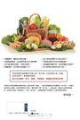 料理好「科學」:287個科學原理,從清洗、浸泡、搓揉、刀工到蒸、煮、炒、炸、烤輕鬆解決各種料理問題