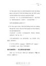 英文寫作的魅力:十大經典準則,人人都能寫出清晰又優雅的文章