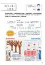 和喜歡的人共遊東京:東京散步指南