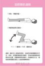 足腰保暖療癒力:只要下半身暖了,身體就健康,提高1度體溫,增加5倍的免疫力,擊退老化與疾病