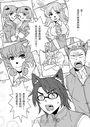 貓狗大戰之世界戰爭史