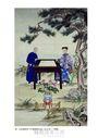 慈禧:開啟現代中國的皇太后