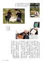 東京野餐趣