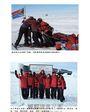 帶著世界去南極:一個女人+24小時,帶七個夢遠征