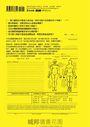 法醫.屍體.解剖室:犯罪搜查216問──專業醫師解開神祕病態又稀奇古怪的醫學和鑑識問題