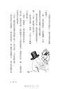 姆米一家與魔法帽(朵貝.楊笙經典童話2)